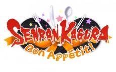 Senran Kagura Bon Appetit